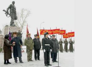 Митинг, посвященный памяти о россиянах, исполнявших служебный долг за пределами Отечества.