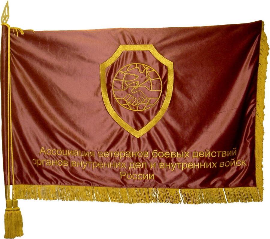 знамя1