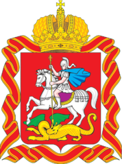178px-Coat_of_Arms_of_Moscow_oblast_large_(2005_)