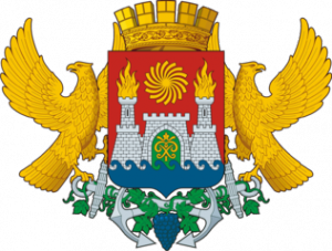 316px-Coat_of_Arms_of_Makhachkala
