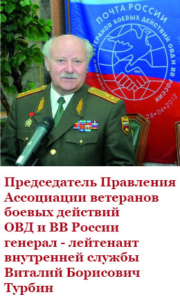 В.Б.Турбин