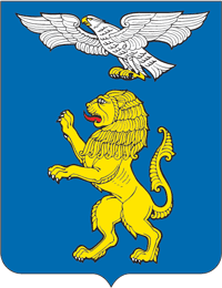Coat_of_Arms_of_Belgorod