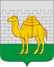 Coat_of_Arms_of_Chelyabinsk_(2000)