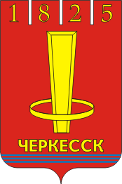 Coat_of_Arms_of_Cherkessk_(Karachay-Cherkessia)