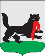 Coat_of_Arms_of_Irkutsk