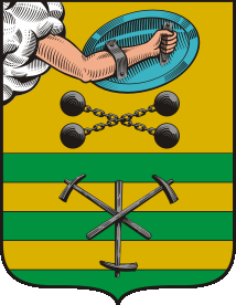 Coat_of_Arms_of_Petrozavodsk_(Karelia)