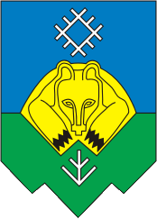 Coat_of_Arms_of_Syktyvkar_(Komi)_(2005)