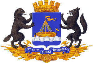 Coat_of_Arms_of_Tyumen_(Tyumen_oblast)_(2005)