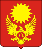 Coat_of_arms_of_Magas_(Ingushetia)