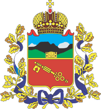 Coat_of_arms_of_Vladikavkaz