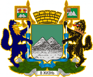 Kurgan_coat_of_arms
