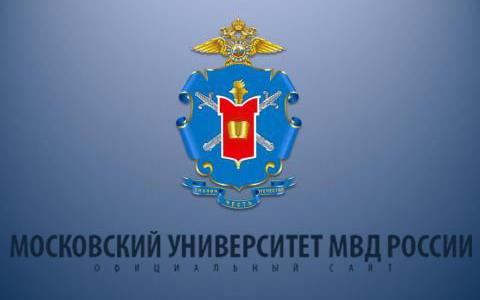 Эмблема Университет МВД