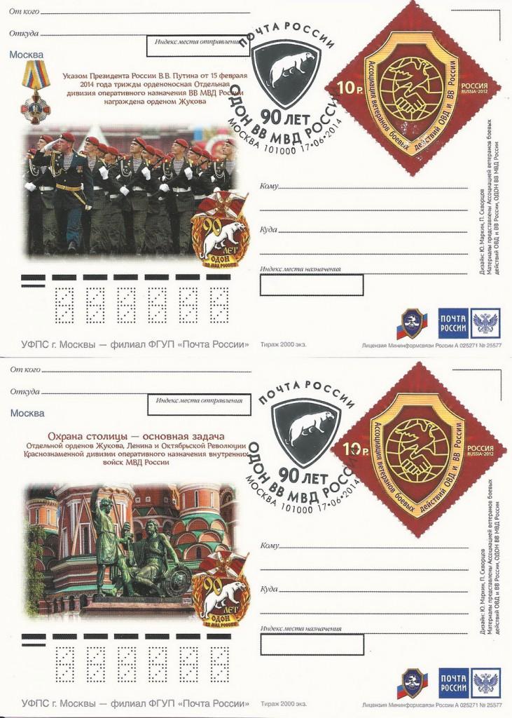 Набор карточек ДИВИЗИЯ 3-4 открытка.