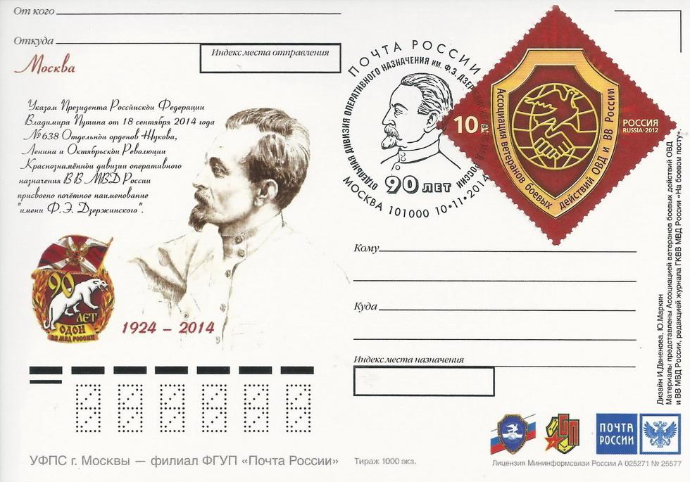 15 открытка