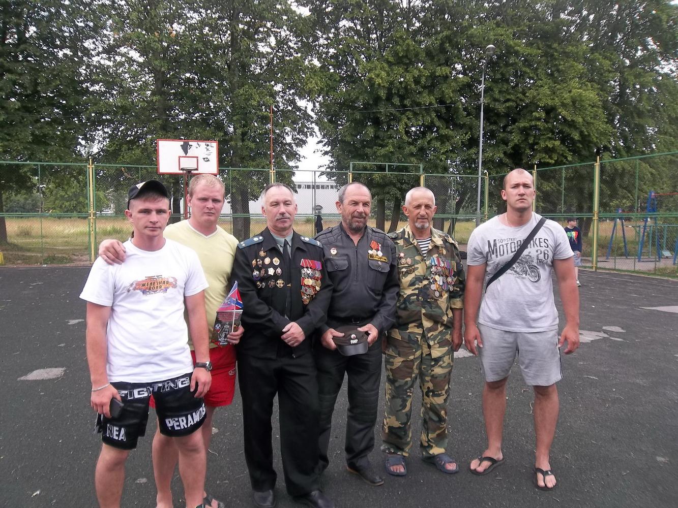 Kaliningrad regional department & quot; Running charges & quot;