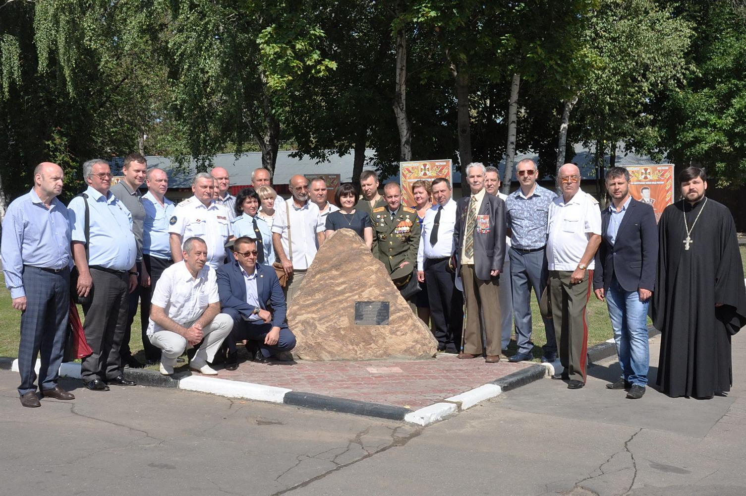 Члены Ассоциации приняли участие в мероприятиях, посвященных 20-летию войсковой части 5128
