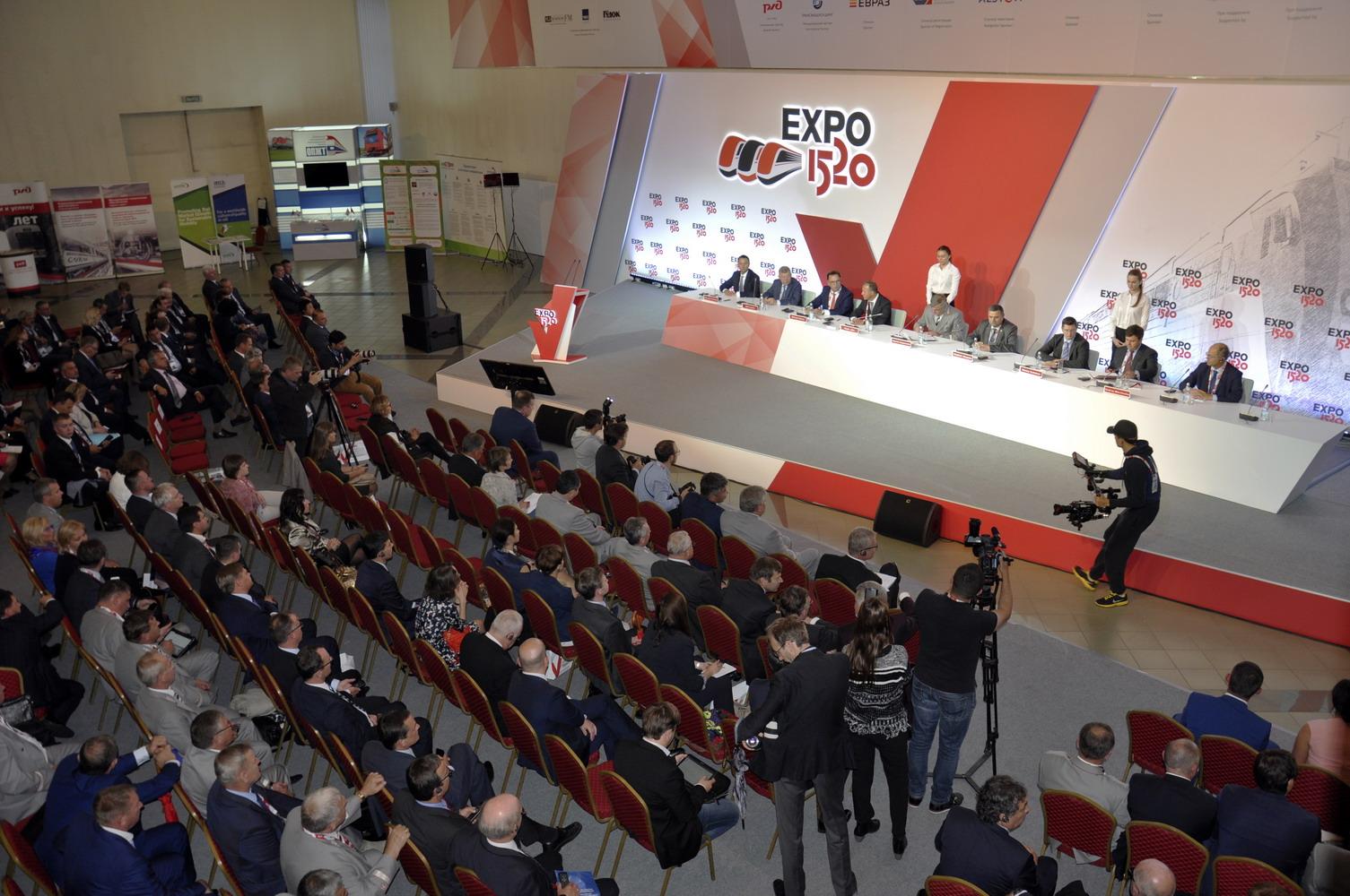 V Юбилейный международный железнодорожный салон техники и технологий EXPO 1520
