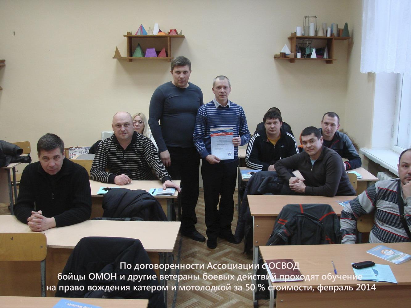 Фотоотчет о деятельности Пермского регионального отделения