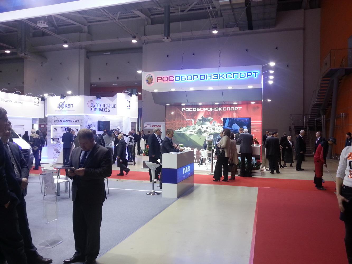 Международная выставка средств обеспечения безопасности государства «INTERPOLITEX - 2015»