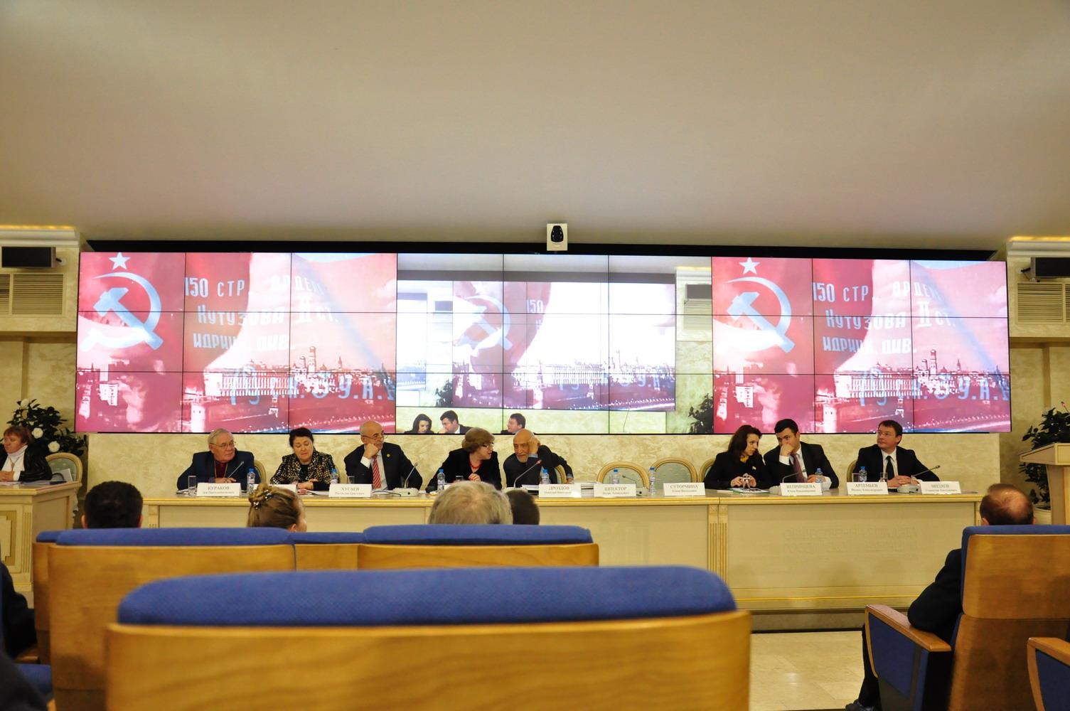 Первый Международный съезд Евразийского экономического союза