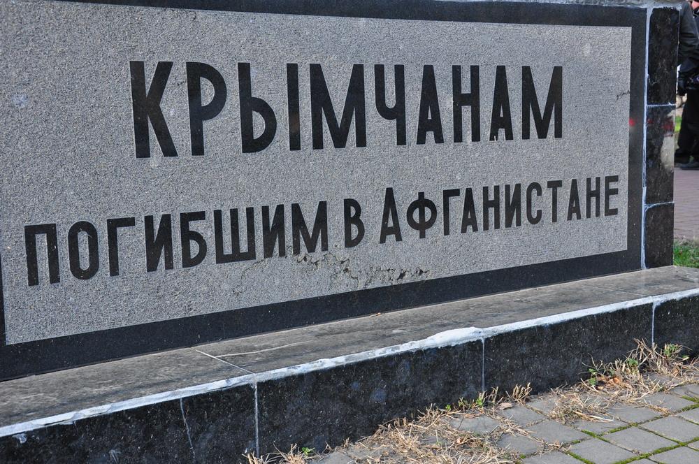 Высадка кедровой аллеи памяти у памятника афганцам, г. Симферополь