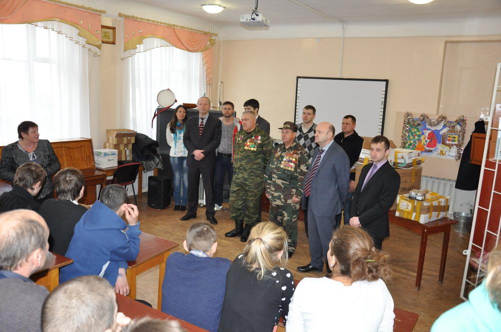Поздравление детей и сотрудников Лозовской школы-интерната в Республике Крым