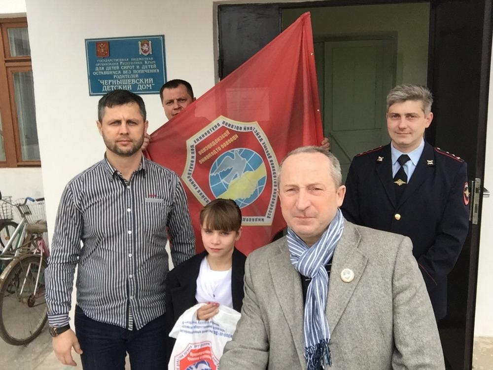 Посещение Чернышевского детского дома, Республика Крым