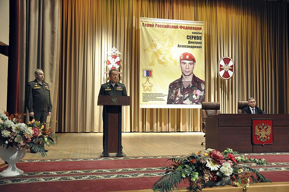 Торжественная церемония памятного гашения почтовой марки, посвящённой Герою Российской Федерации Д.А. Серкову